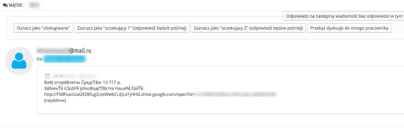 SPAM w PrestaShop 1.6